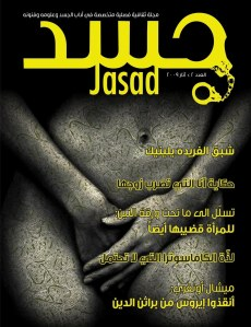 cover_issue_nb_2